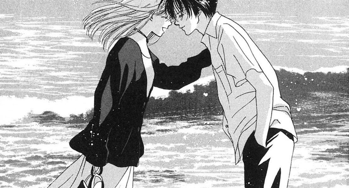 Only You – Tobenai Tsubasa